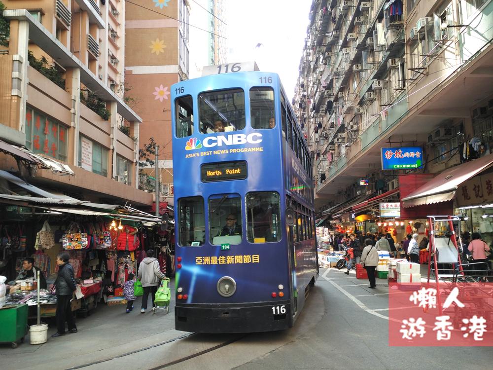 香港春秧車叮叮車