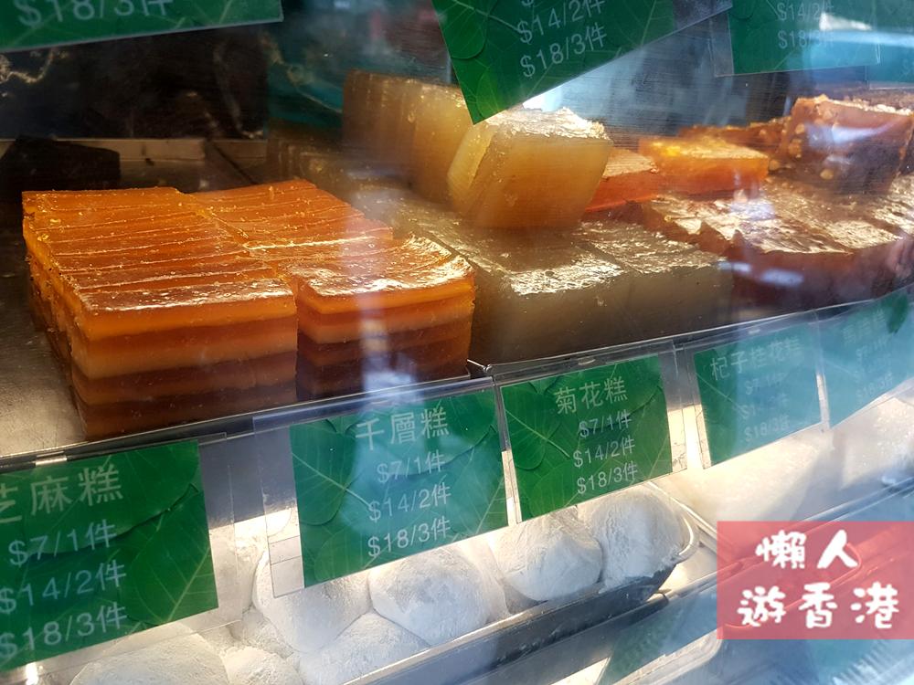 香港街頭小吃