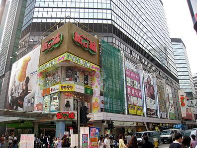 mk shopping