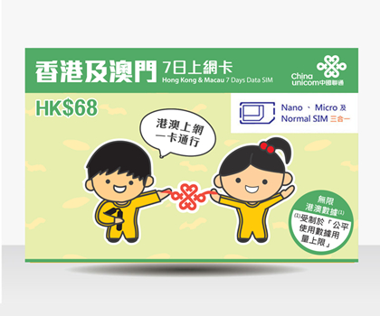 HKMACAU_BG