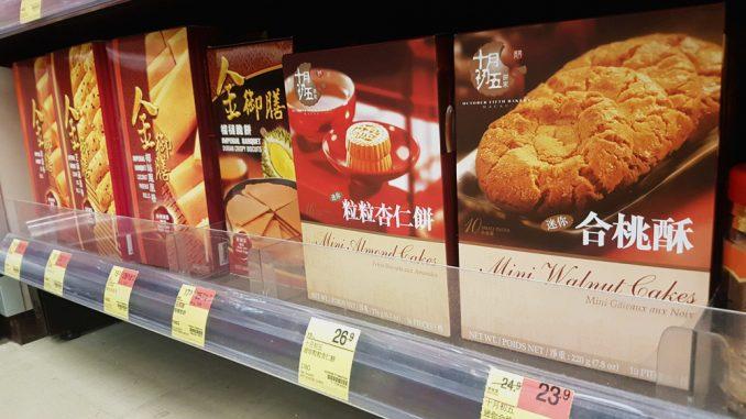 香港超市必買