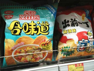 香港零食20_副本