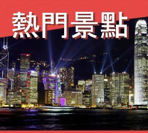 維港夜景船 pic 01