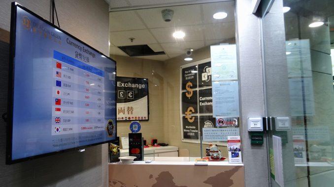 香港機場換錢